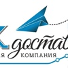 Грузоперевозки Пермь|Доставка грузов