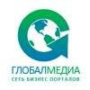 ГлобалТОМСК.ру