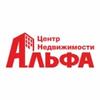 АЛЬФА   Недвижимость   Екатеринбург