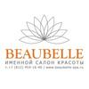 Beaubelle Spa