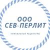 """ООО """"Сев-перлит"""""""