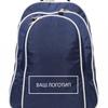 Фабрика сумок BagTailor