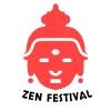 Дзен Фестиваль в усадьбе Гуслица, 30-1 августа