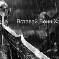 AlekseiShurupov