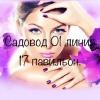 Харун Зулмай 14-19