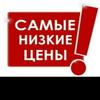 Руслан Могоамедов 1A-01