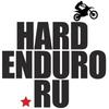 #HARDENDURORU
