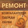 gutaline.ru