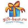 Gift-best.ru