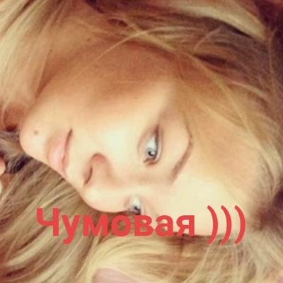 Алена Титаева, Москва