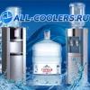 Магазин оборудования для воды All-coolers.ru