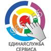 Замена и продажа счетчиков воды Нижнесортымский