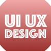 UI/UX Design - Дизайн/проектирование интерфейсов