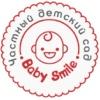 Частный детский сад «Baby Smile» г.Калининград