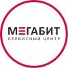 Ремонт ноутбуков, планшетов, телефонов в Воронеж