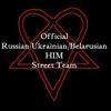 Official Russian/Ukrainian/Belarusian HIM ST
