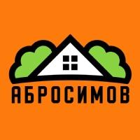 Ремонт квартир СПб