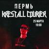 KRESTALL / Courier | 25 марта | Пермь - Отмена