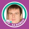 Artyom Zorin