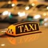 Междугороднее такси TRANSTAG