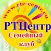 РТЦентр Пушкино