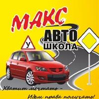 МаксΓаврилов