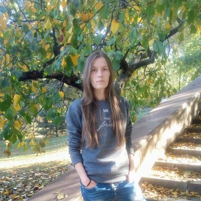 Anastasia Korol