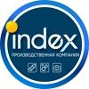 INDEX    производственная компания