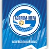 "ВК ""Газпром-Югра"" (Сургут)"