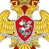 Росгвардия. Республика Дагестан