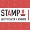 Печати, штампы, факсимиле в Калининграде