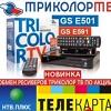 Спутниковое телевидение Киржач