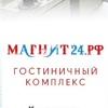 Магнит24.рф | Сауна | Гостиница в Красноярске