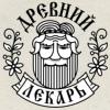 """""""ДРЕВНИЙ ЛЕКАРЬ"""""""