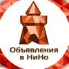 Барахолка | Нижний Новгород