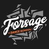 FORSAGE DANCE SCHOOL   ТАНЦЫ Екатеринбург