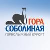 """Байкальский горнолыжный курорт """"Гора Соболиная"""""""