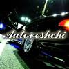 Autoveshchi.ru