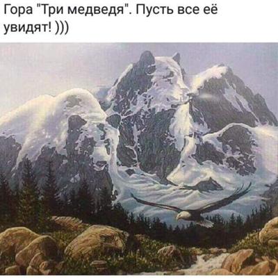 Айлан Тумат, Кызыл