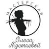 Akacia Натуральная косметика (Томск)