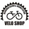 veloshop.com.ua | вело магазин-майстерня