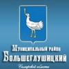Новости Большеглушицкого района.