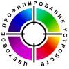 Цветовое профилирование и калибровка koler.by