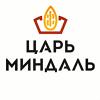 ПОДАРКИ ОРЕХИ  Спб  Москва