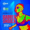 16 АВГУСТА - GABBERSHOOCK 0.1 ЕКБ
