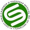 Скамейки в Омске   Купить скамейки в Омске