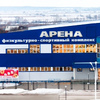 ГАУ РО СШ «АРЕНА» р.п. Шилово