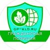 Grazhdanskaya Pozitsia