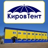 Официальная группа  КировТент |(8332) 58-58-11