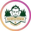 Пивоварня Шишкин | Самара | #шишкиншоп